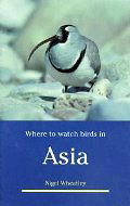 Where to watch birds in Asia